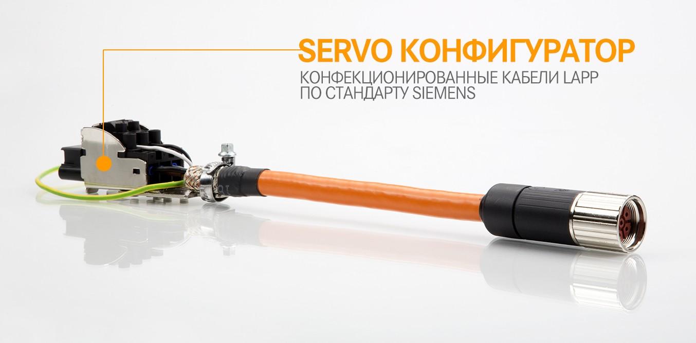 servo0816