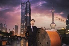 Lapp China