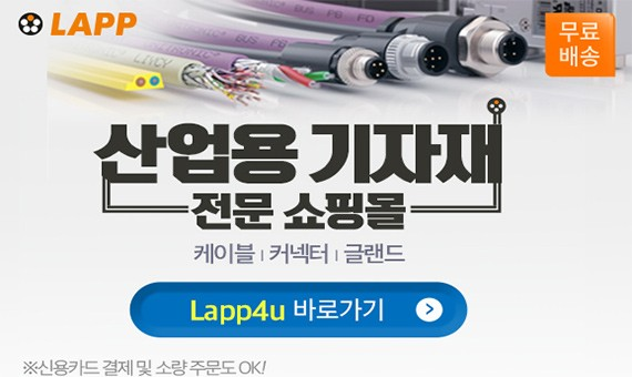 Cable World 매거진