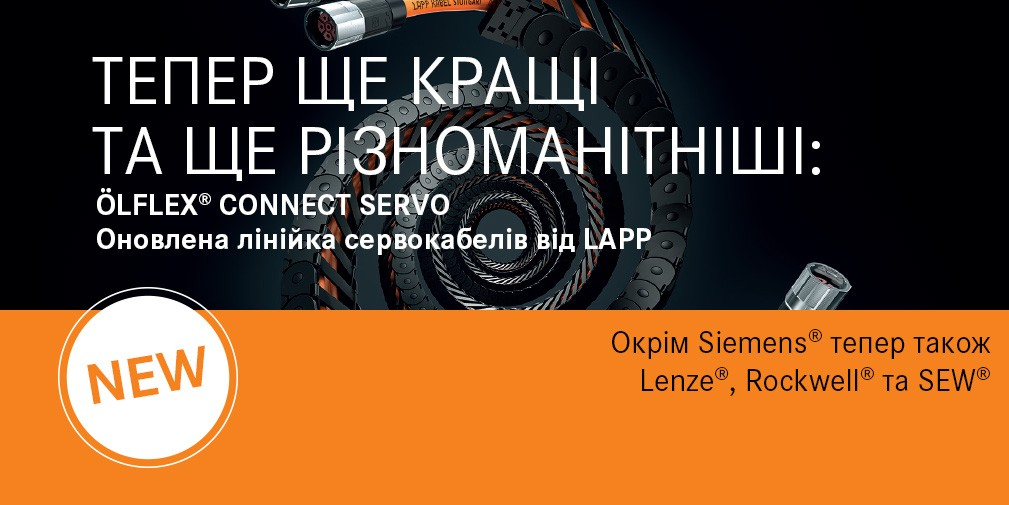 LAPP Sales-Push-OELFLEX UA 1009x505