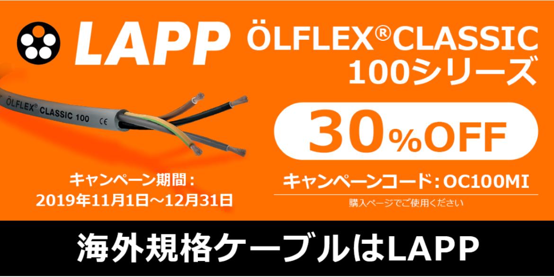 olflexclassic100 discountCS