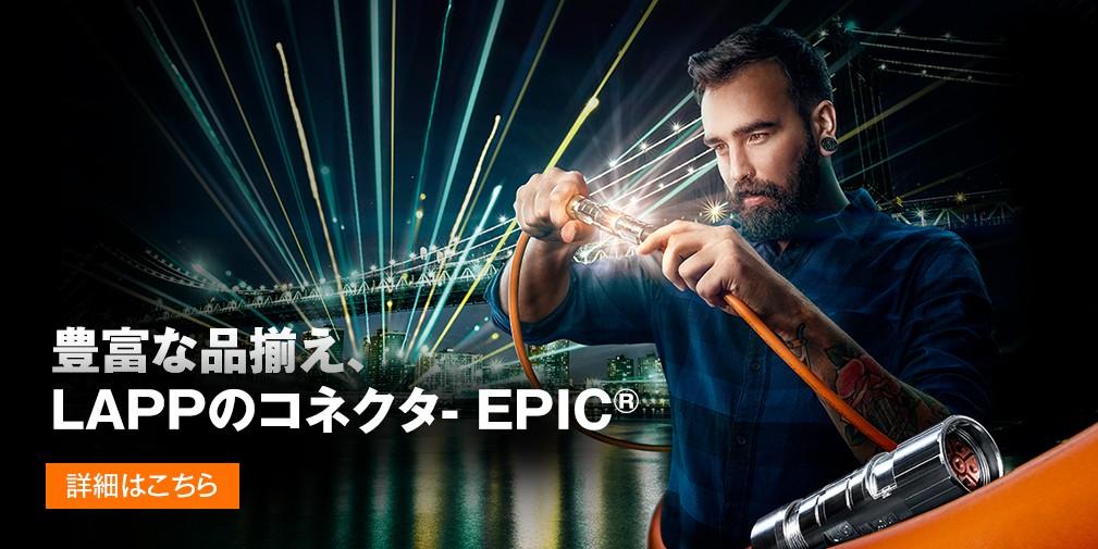 EPIC2019 webBNR 1009x505 JP r2
