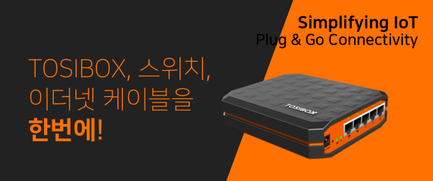 LAPP. TOSIBOX, 스위치, 이더넷 케이블을 한번에! Simplifying IoT / Plug & Go Connectivity
