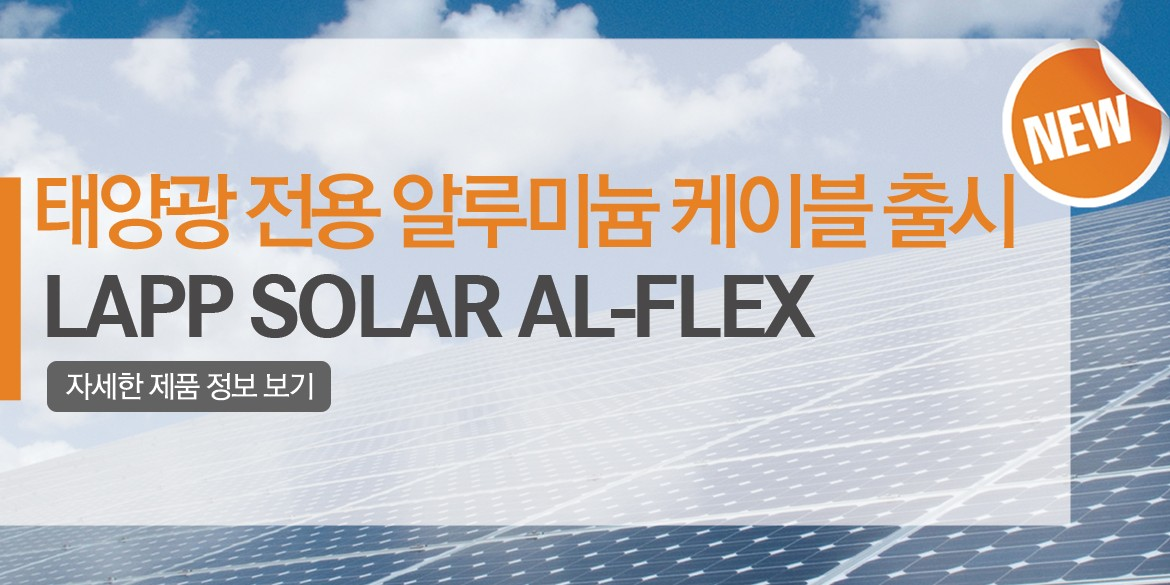 Solar al flex website banner