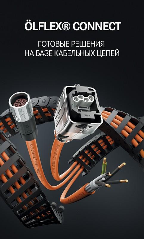 Энергоцепи для производства токарно-карусельных станков TOSHULIN