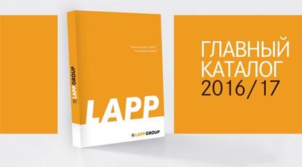 Кабели BUS, PROFIBUS от Lapp Group