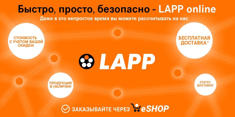 Website Picture eShop EN-covid19-min