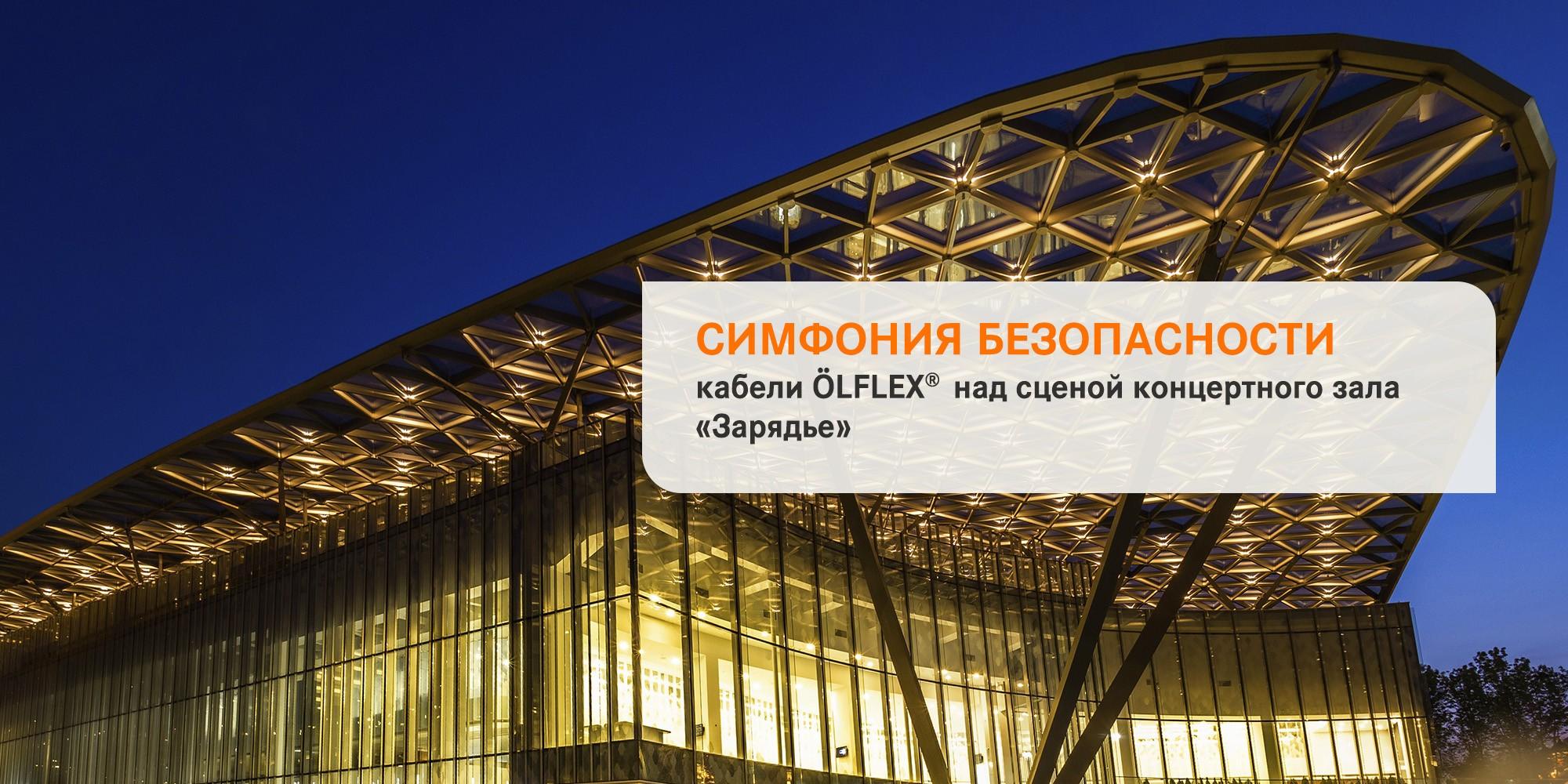 zarydie website startpage banner