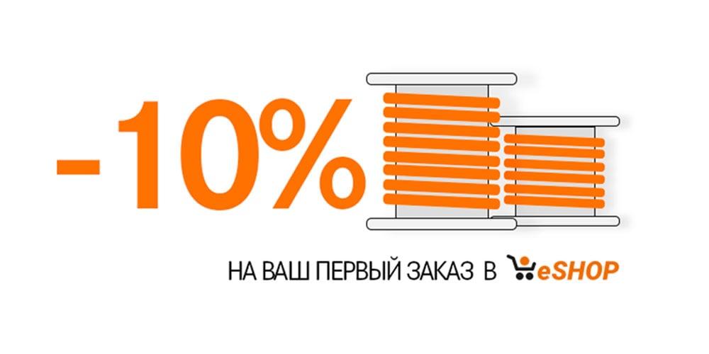 Локомотивы Softronic: сделаны в Румынии, укомплектованы LAPP