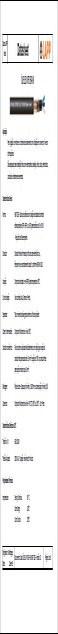 DataSheet OLFLEX VFD