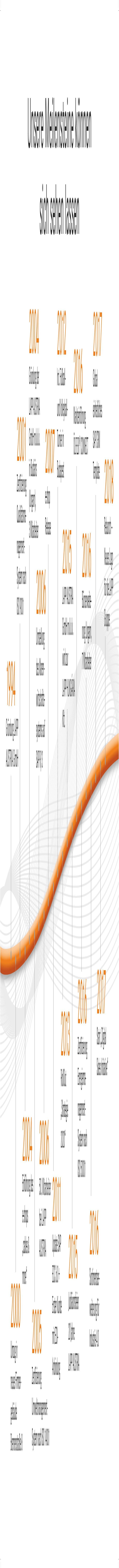 Plakat Meilensteine 110x110 FINAL - Druckdaten