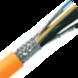 OLFLEX Servo 7DSL