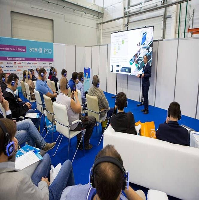 Крупнейший Форум электротехники и инженерных систем в Москве