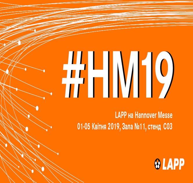 LAPP SMR HMI EN Post-01 Rechteck