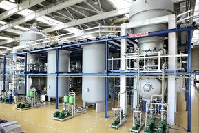 Завод по утилизации химических опасных веществ