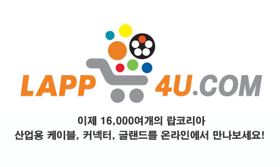 Lapp Group 뉴스