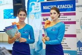 Форум ЭТМ в Казани пройдёт 23 ноября 2017 года