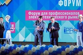 Более 80 компаний-поставщиков электротехнической продукции примут участие в форуме