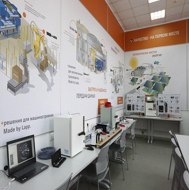 Учебно-научный центр LAPP в Томске